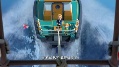 超级飞侠第三季23穿越百慕大(下)