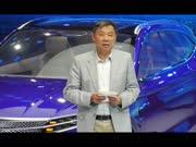 上汽集团纯电动概念车 荣威光之翼穿越未来