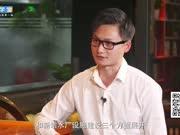 《聚焦行业分析》20170426:桂万荣:白洋淀治水