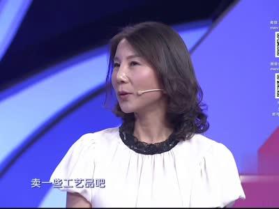 《门当户对》20180827:往期嘉宾喜结连理 胡邓老师为他们证婚
