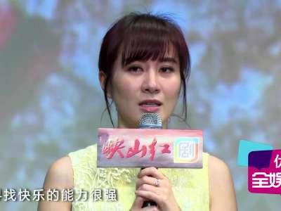 [视频]叶璇暂时不打算结婚 自信称被关注只因人气高