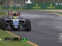F1澳大利亚站FP2 佩雷兹压上草地险打滑