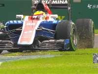 F1澳大利亚站FP2 哈尔延托开上割草机