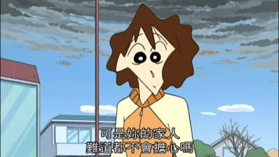 蜡笔小新第5部 国语04
