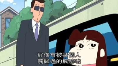 蜡笔小新第5部 国语21