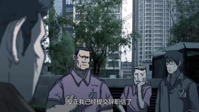 暴走恐怖故事第四季06