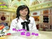 Do Re Mi 第10集