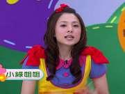 MOMO玩坃乐(第一季)第40集