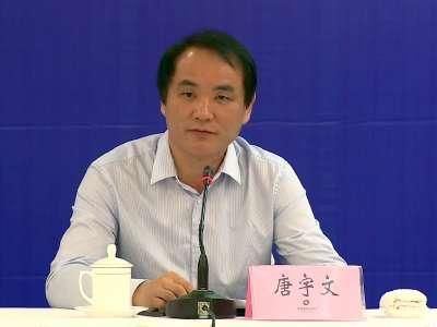 《2016年湖南蓝皮书》新闻发布会