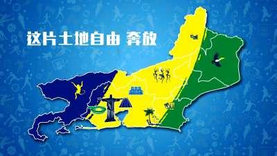 请吃魔王套餐 乒乓球女团1/4决赛中国3:0横扫朝鲜