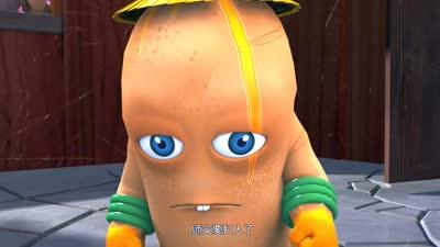 土豆侠第三季01