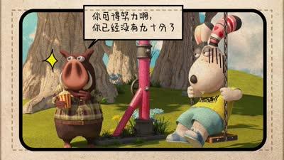 闯堂兔损友联萌04