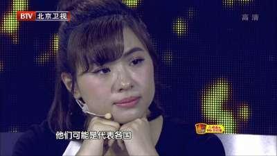 许吉如《人之常情》-我是演说家0930