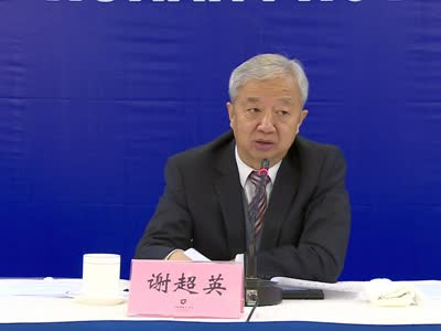 [新闻发布会]2015年湖南军民融合产业收入超900亿
