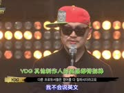 SMTM3第三季第1期 中文字幕 20140703