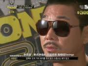 SMTM2第二季第6期 中文字幕 20130712