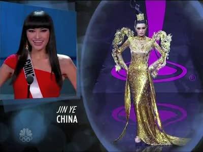 2016环球小姐宣传片