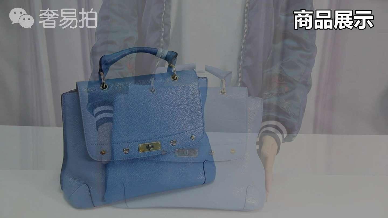 【奢易拍商品秀】MCM松石蓝复古款牛皮女士两用包
