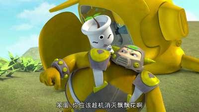 《星际炮兵团之护花使者》第32集 轻飘飘的赵静康