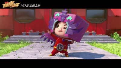 """《猪猪侠之英雄猪少年》""""萌猪战队""""版终极预告"""