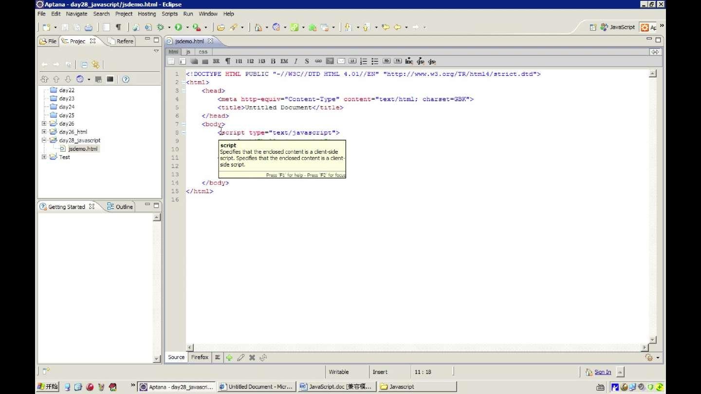 java精华版3102-Javascript(Js和html相结合的方式一二)