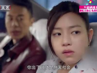 [视频]朱亚文新戏硬汉变话唠 陈妍希浮夸演技遭吐槽