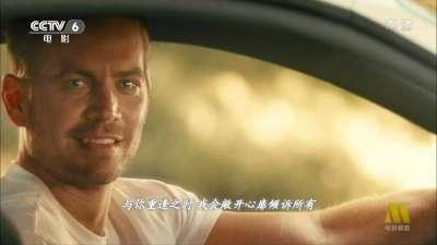 歌曲《又见到你》—电影之夜电影频道新年特别节目