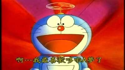 哆啦a梦 第二季33