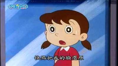 哆啦a梦 第二季19