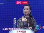 张小倩牵手心动男生—非诚勿扰20170204