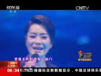 [视频]春晚揭秘·歌曲《满城烟花》 致敬岁月 温暖中国