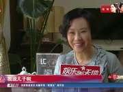 """《娱乐星天地》20170206:赵丽颖新年""""乘风破浪"""""""