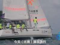 【海帆赛】风来了·迟到的兴奋