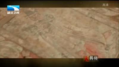 """千年传说""""鞑摩王坟""""之谜(下集)"""