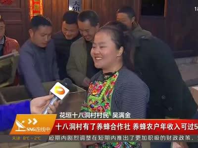 2017年03月06日湖南新闻联播