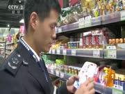 无印良品销售日本核污染地区食品被曝光