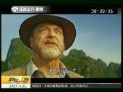 《金刚:骷髅岛》3月24日国内上映 史上最大金刚霸气登场