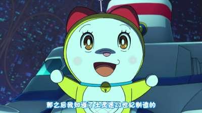 哆啦a梦新番 475话(2017年新番) 新·大雄的日本诞生