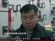 西安:地铁电缆以次充好 涉事公司被调查