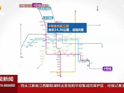 城市轨道交通第三期建设规划(2017-2022)获批