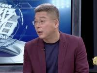 【京鲁大战】刘建宏徐阳评京鲁大战:鲁能变化大 国安缺领袖