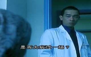 枕边凶灵(粤语)
