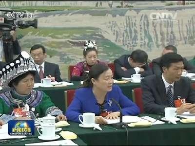 [视频]王岐山参加贵州代表团审议
