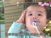 宝宝医疗篇9:宝宝腹泻拉肚子照顾-病毒性及细菌性肠胃炎