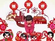 梦娃公益广告之中国梦