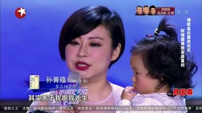 孙菁蕴演唱剪爱