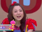 MOMO玩坃乐(第一季)第9集