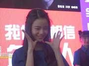 """SNH48为00后打气 宣扬""""年轻就要接受挑战"""""""