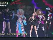 Queen of Stage-MUSE组曲:我知道你很难过+Don´t Stop+看我七十二变+野蛮游戏+舞娘+特务J+爱无赦+花蝴蝶+大丈夫+美人计+大艺术家 (第25届金曲奖颁奖典礼)