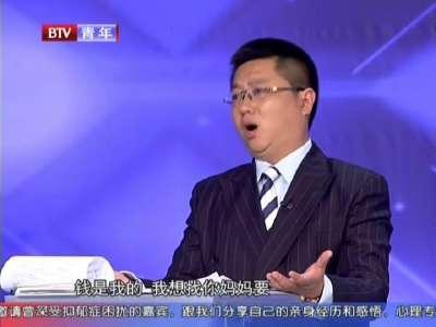 北京电视台《谁在说》节目上经常看到的那位律师嘉宾任占敏是哪个律所的?(图2)  北京电视台《谁在说》节目上经常看到的那位律师嘉宾任占敏是哪个律所的?(图4)  北京电视台《谁在说》节目上经常看到的那位律师嘉宾任占敏是哪个律所的?(图6)  北京电视台《谁在说》节目上经常看到的那位律师嘉宾任占敏是哪个律所的?